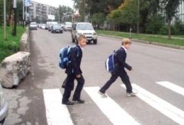 акция «Водитель, пропусти пешехода».